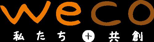 オリジナルウエディングづくり weco (ウェコ)