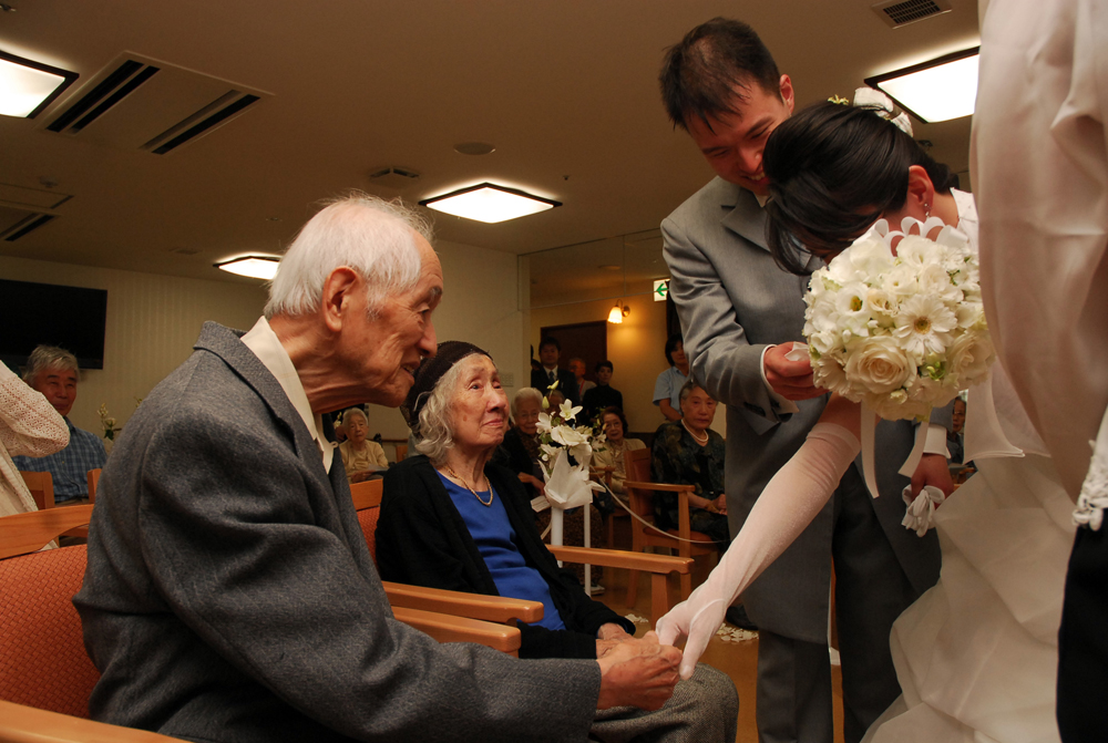 老人ホームでアットホーム婚