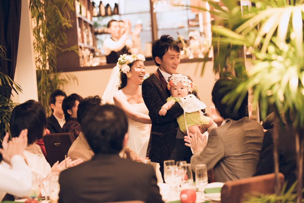 Great Family Wedding