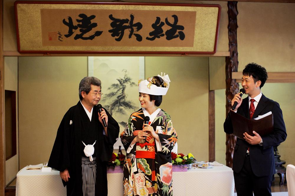 昔ながらの和の文化を今に伝える挙式・披露宴