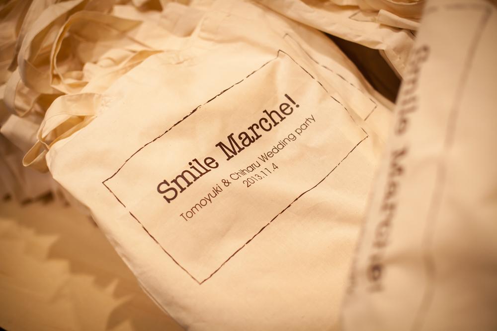 Smile Marche!