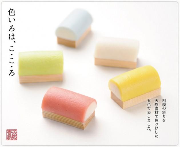 オリジナルウエディングづくり weco (ウェコ) 東京ブライダルフェスタ2013レポート