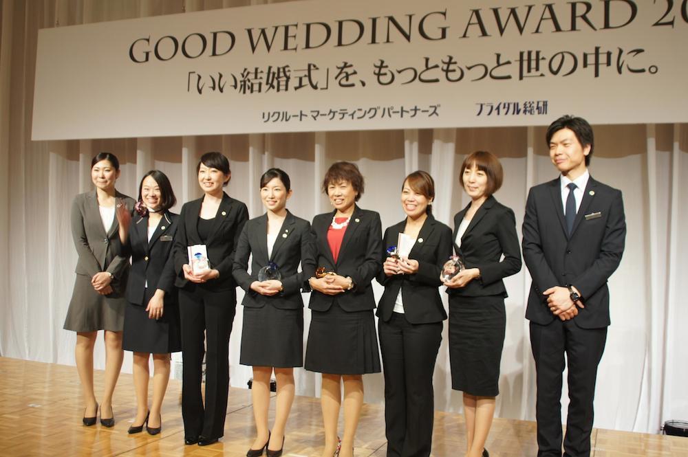 「いい結婚式」のプランニングコンテスト「Good Wedding Award 2014」でウェコ 山本恵さんの【おひさま結婚式】がグランプリを受賞しました