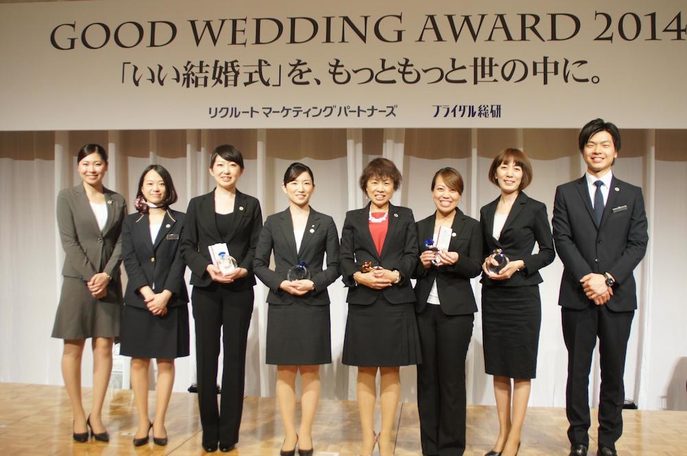 「いい結婚式」のプランニングコンテスト「Good Wedding Award 2014」でウェコ 山本恵さんの【おひさま結婚式】がグランプリを受賞しました13
