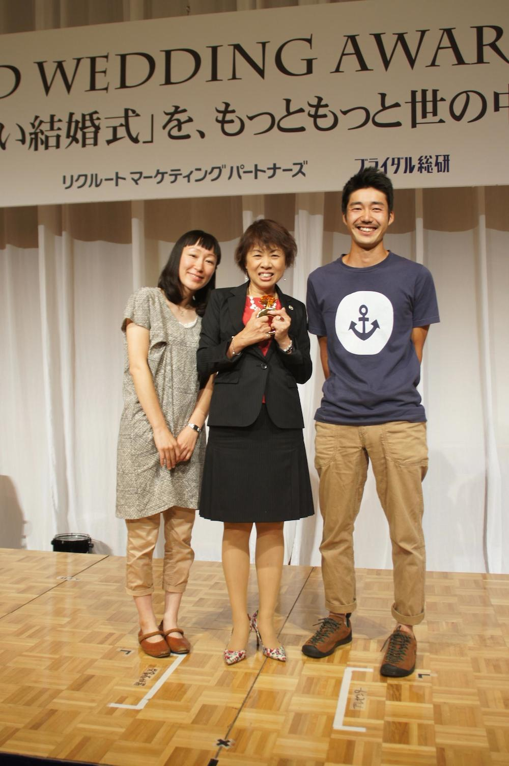 「いい結婚式」のプランニングコンテスト「Good Wedding Award 2014」でウェコ 山本恵さんの【おひさま結婚式】がグランプリを受賞しました14