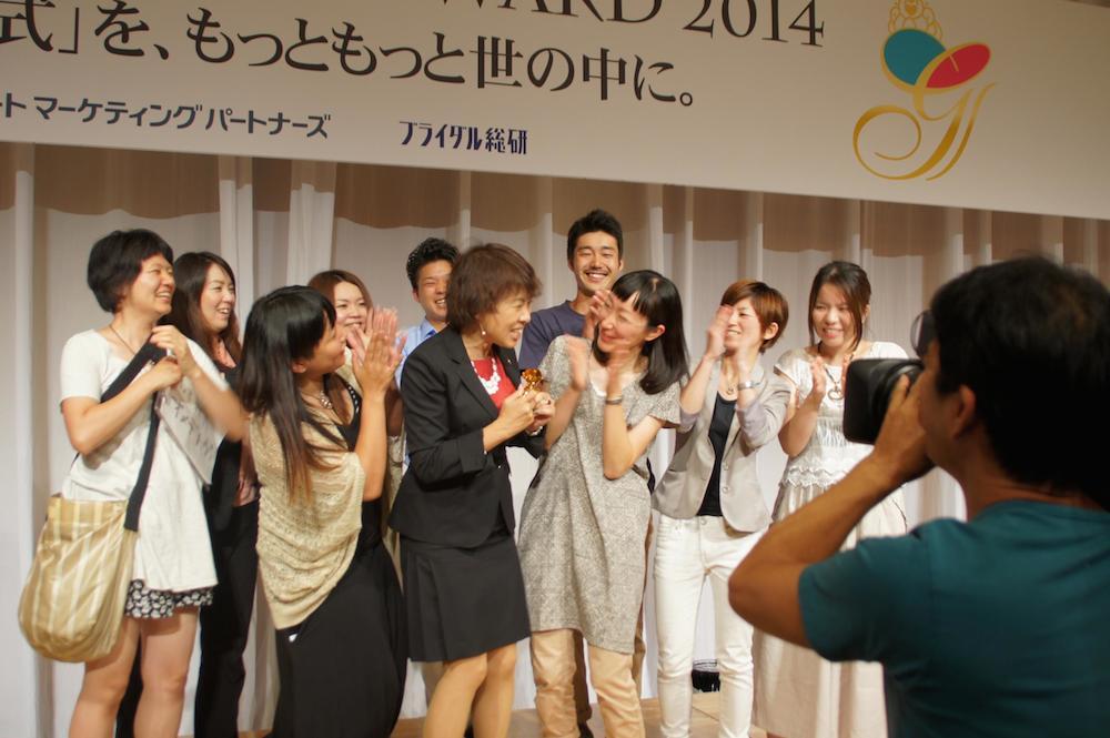 「いい結婚式」のプランニングコンテスト「Good Wedding Award 2014」でウェコ 山本恵さんの【おひさま結婚式】がグランプリを受賞しました15