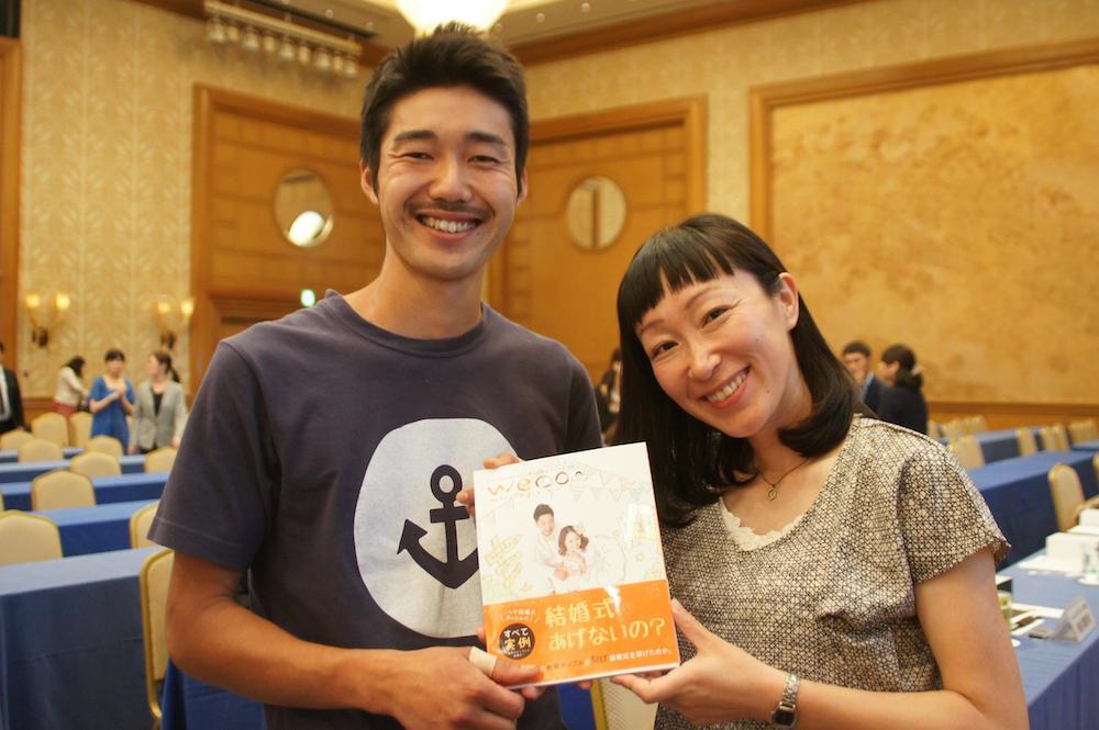 「いい結婚式」のプランニングコンテスト「Good Wedding Award 2014」でウェコ 山本恵さんの【おひさま結婚式】がグランプリを受賞しました16