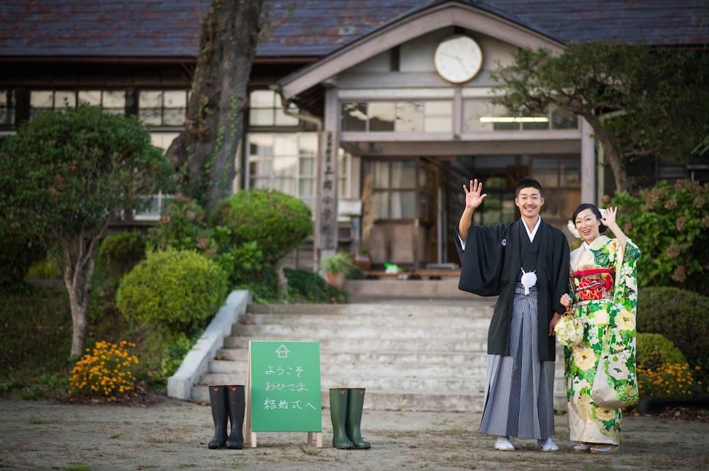 おひさま結婚式 〜みなさまの温かな笑顔に照らされて〜