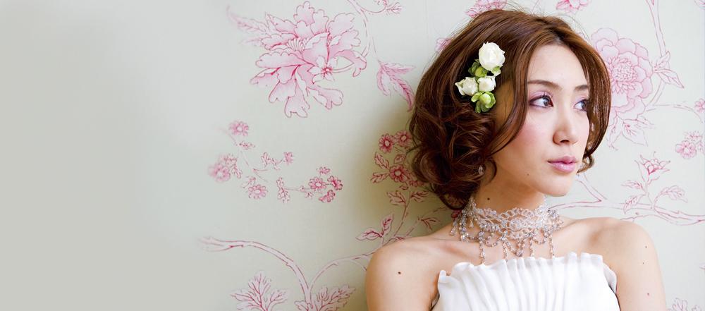 最高に美しい花嫁をトータルプロデュースいたします