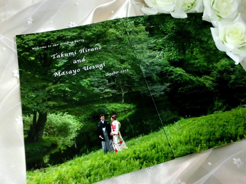 兼松明里 Onlymadeのカタログギフト 作品集1