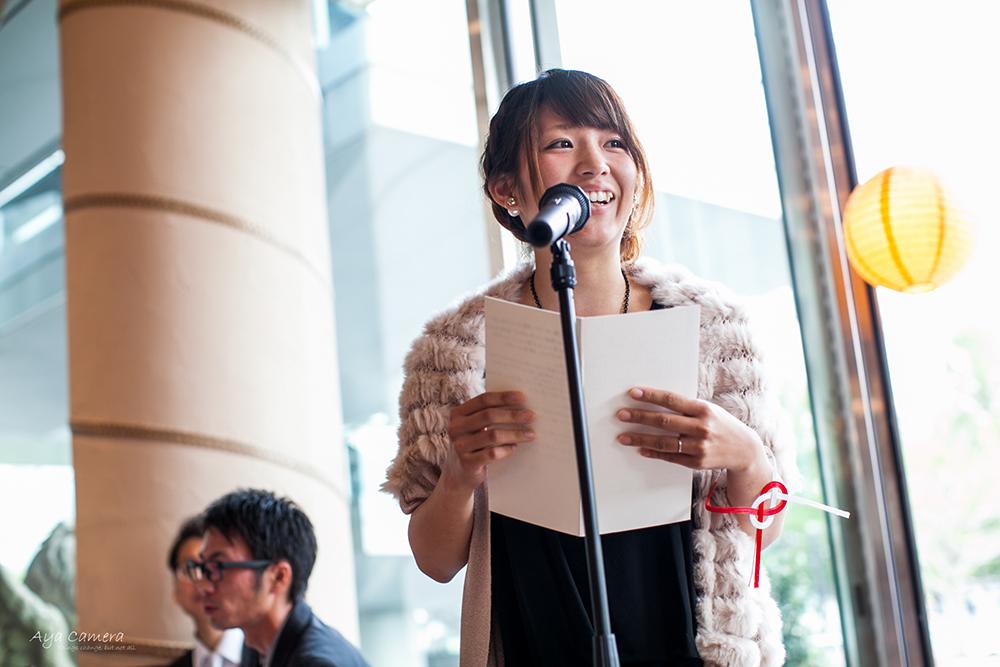 ALWAYS ~ シアワセノチカイ ~