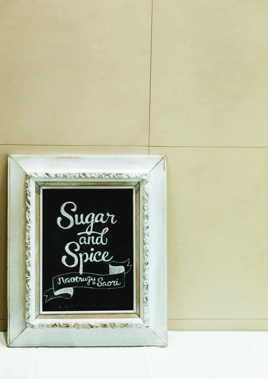 【Sugar & Spice】みんなと楽しく、ハッピーに!