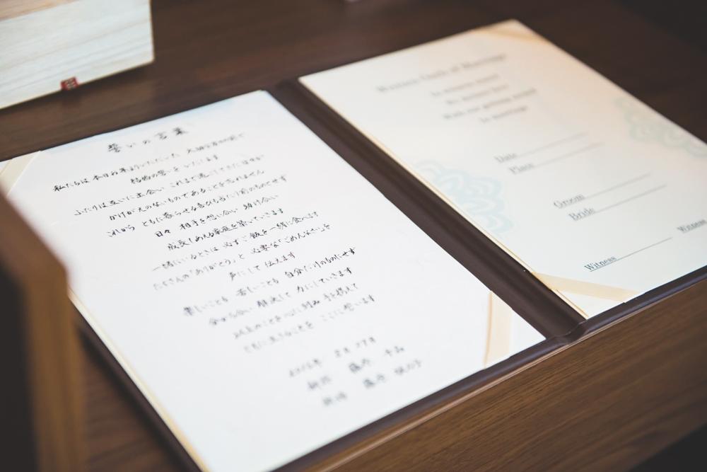 滝が流れる新横浜のレストラン&ダイニングを貸切