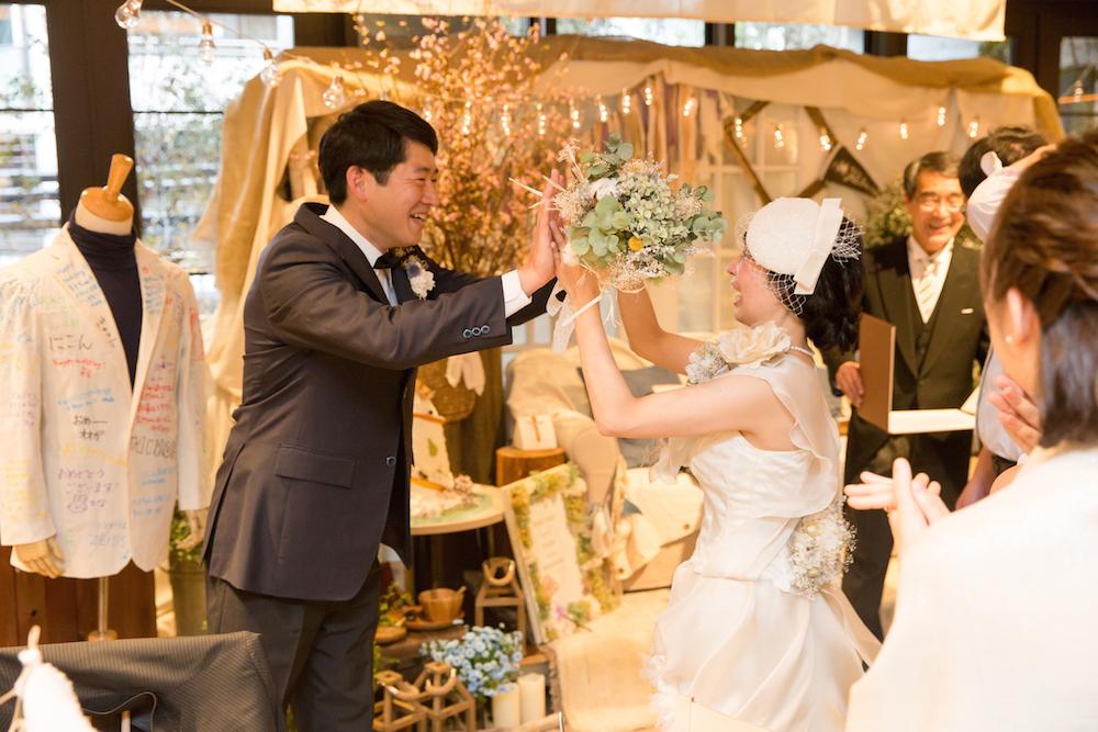 SAKURA PICNIC WEDDING