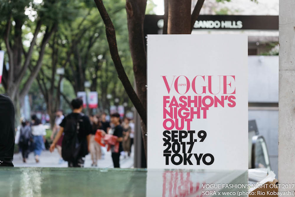 『VOGUE FASHION'S NIGHT OUT 2017』にwecoチームが初参戦レポート!②
