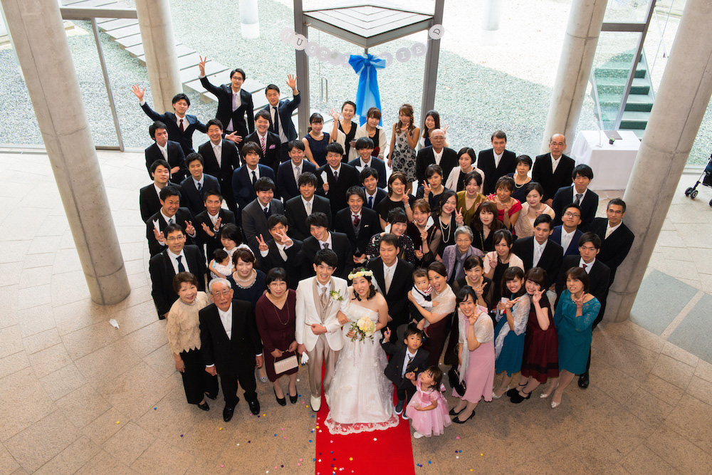 Family Love Wedding